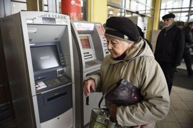 Мінсоцполітики: Осучаснення пенсій вУкраїні триватиме до2021 року