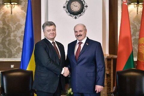 Лукашенко вході візиту доКиєва обговорить зПорошенком Донбас