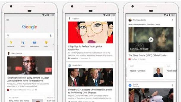 Google запропонував користувачам «розумну» стрічку новин