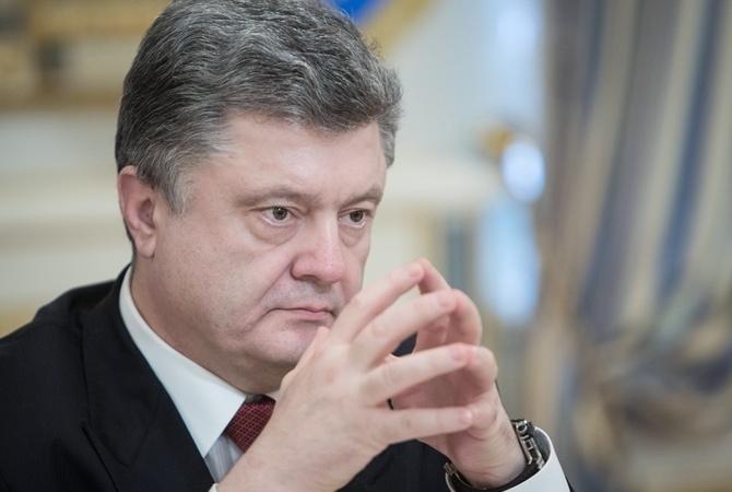 Порошенко озвучив головну вимогу України напереговорах внормандському форматі