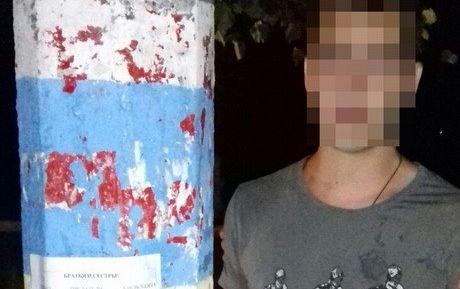 СБУ: УХарківській області затримали розповсюджувача сепаратистських листівок