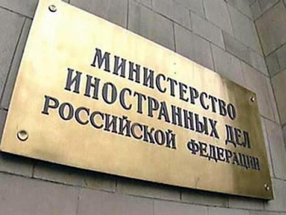 МЗС Росії викликало посла США
