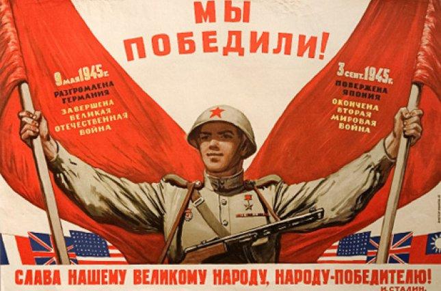 УПольщі звинуватили Росію уфальсифікації історії Другої світової війни