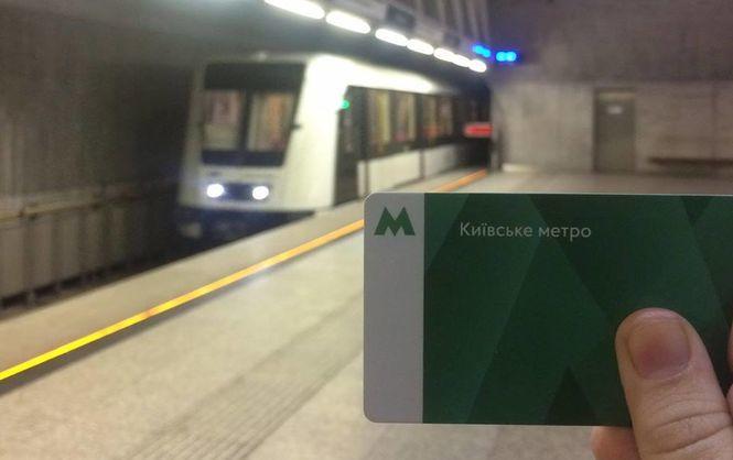 УКиївському метрополітені розповіли, коли з'являться квитки зQR-кодом