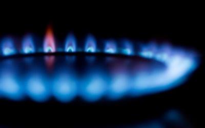 Нафтогаз решил вывести на украинский рынок газа нового поставщика для населения