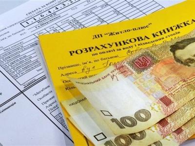 Кабмін порадив владі Буковини пришвидшити перепризначення субсидій