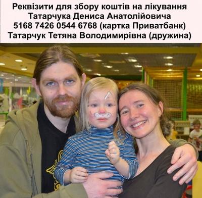 Допоможіть врятувати активіста з Чернівців, у якого виявили пухлину головного мозку