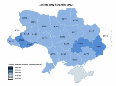 Чернівецька область отримує газ найкращої якості в Україні, - дослідження