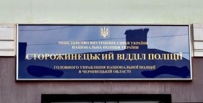 На Буковині двоє дітей втекли з дому - їх знайшли у центрі Чернівців