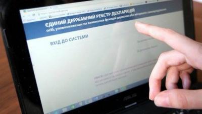 Понад півсотні чиновників на Буковині не подали свої декларації