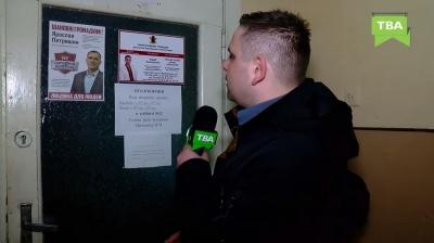 У Чернівцях журналісти з'ясовували, чи знають мешканці депутата міськради Петришина (ВІДЕО)
