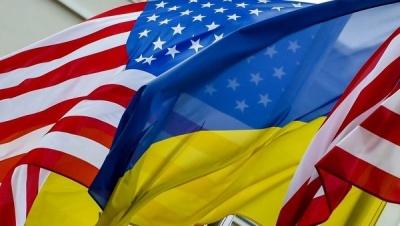 США пропонують виділити на допомогу Україні $410 млн