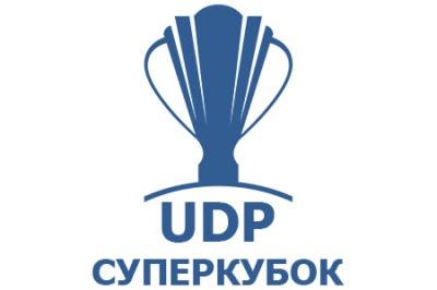 Сьогодні в Україні  відбудеться футбольний матч за суперкубок