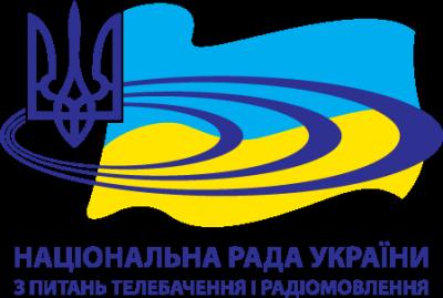 Радіо у Чернівцях оштрафували за недотримання квоти українських пісень