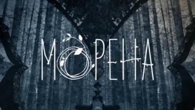 На Буковині знімали вітчизняний фільм жахів