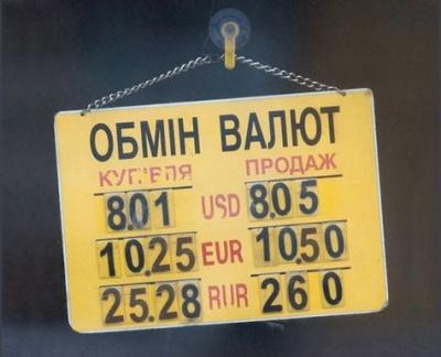 Чиновник пояснив, чому більше не буде долара по 8 грн