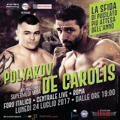 Український боксер завоював титул інтернаціонального чемпіона WBA