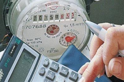 Триває прийом заяв у Чернівцях на монетизацію субсидій