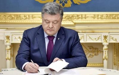 Порошенко підписав закон про обов'язкове встановлення теплолічильників на житлових будинках