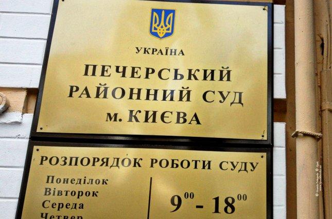 УГрузії сподіваються, щоУкраїна екстрадує Саакашвілі