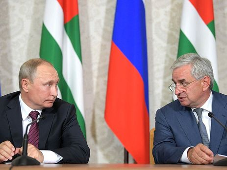 УНАТО засудили візит Путіна доАбхазії
