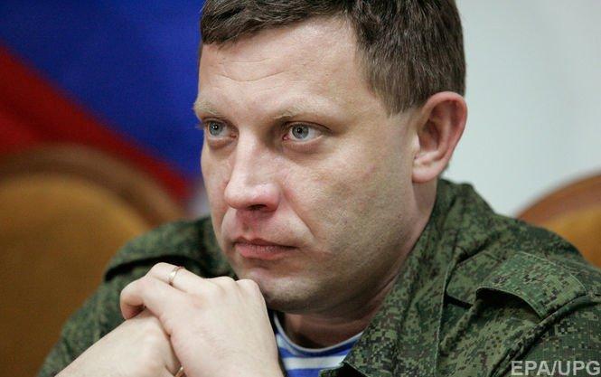 Ватажок бойовиків Захарченко заявив, що«Малоросії» небуде