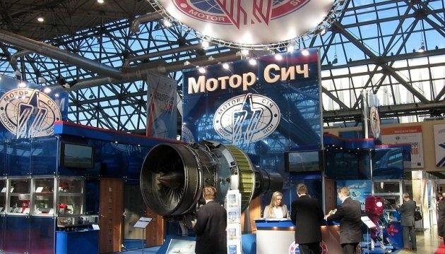 «Мотор Січ» буде випускати вертольоти наступного року