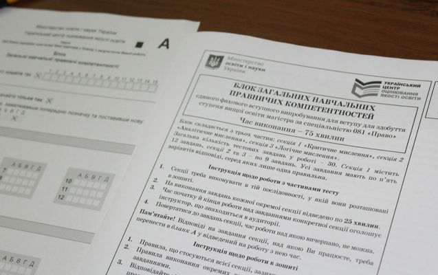 Знаступного року випускники ПТУ таколеджів складатимуть ЗНО зукраїнської
