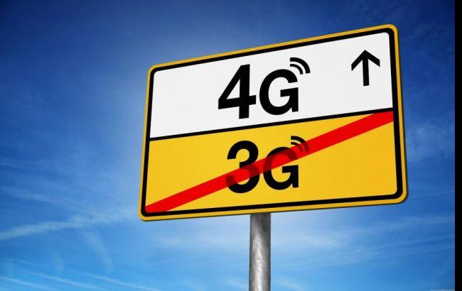 ВУкраїні відкрили спецдіапазон для впровадження 4G