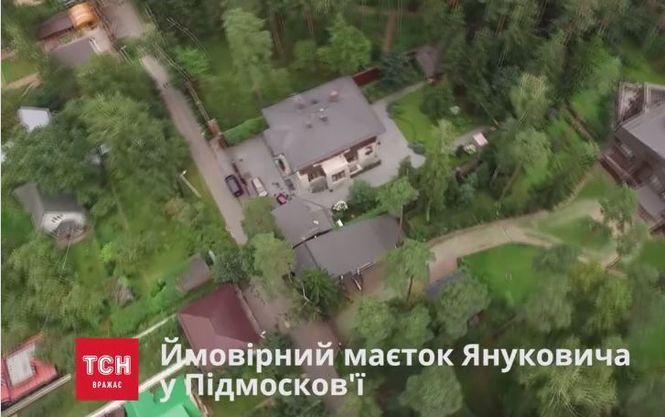 ЗМІ показали резиденцію Януковича у Підмосков'ї: з'явилися фото