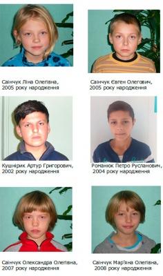 Діти, що втекли з табору на Буковині, знайшлися