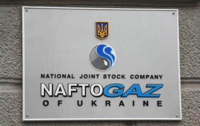 """""""Нафтогаз"""" не збирається відмовлятися від претензій до """"Газпрому"""""""