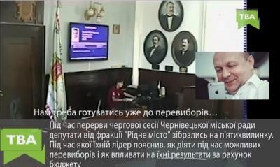 «Треба роздати усім все». Депутат Продан у Чернівцях планує купити виборців за бюджетні кошти
