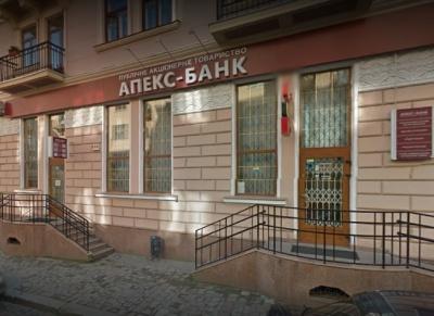 «Апекс-банк», в якого брали кредит комунпідприємства Чернівців, має намір закритися