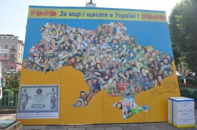 В Черновцы привезли картину, которая вошла в Книгу рекордов Украины