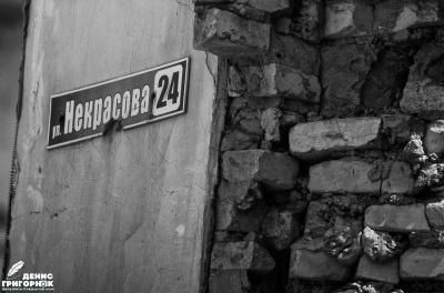 """Ось такий він """"русский мир"""": опубліковано моторошні фото з окупованого Вуглегірська"""