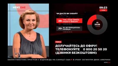 """Нардеп Продан заявила, что ее муж возглавляет большинство в горсовете Черновцов, которое  """"принимает решения"""""""