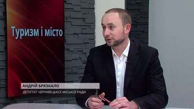 """Депутат Брязкало відмовився назвати зарплату своїх працівників у готелі """"Буковина"""""""