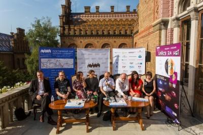 Чернівецька міськрада виділила 310 тис грн на проведення заходів фестивалю Meridian Czernowitz