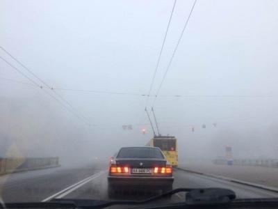 Смог у Києві - у деяких районах забруднення повітря в рази перевищує норму