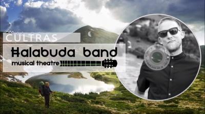 Чернівецький гурт Halabuda Band презентував новий сингл «Не здувайся»