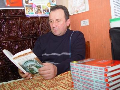 Завжди писав на самоті. 9 років тому відійшов у вічність відомий письменник з Буковини Василь Кожелянко
