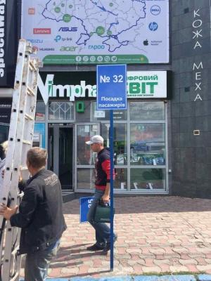 У Чернівцях на Калинівському ринку для маршруток встановили таблички