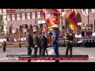 У Києві на військовому параді десантникам з Чернівців вручили бойовий прапор