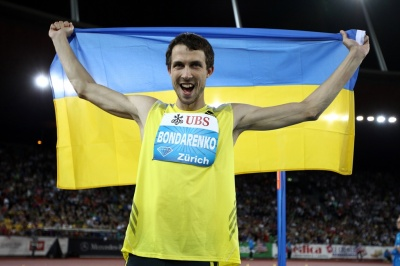 """Український легкоатлет став третім на етапі """"Діамантової ліги"""""""