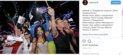Ані Лорак двома мовами привітала Україну з Днем незалежності