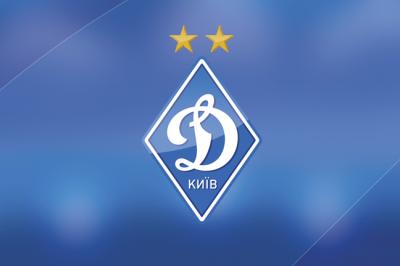"""Футбольний матч """"Динамо"""" - """"Маріуполь"""" скасували"""