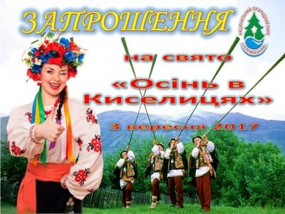 На святі у Буковинських Карпатах виступлять Ніна Матвієнко і Василь Зінкевич