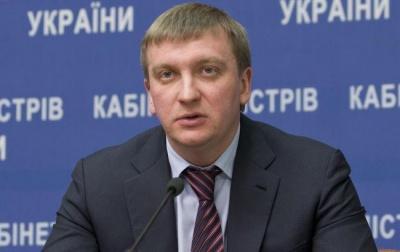 До Чернівців 1 вересня з робочим візитом прибуде міністр юстиції Петренко