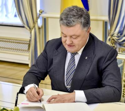 За останні кілька років було проведено 144 реформи, - Порошенко